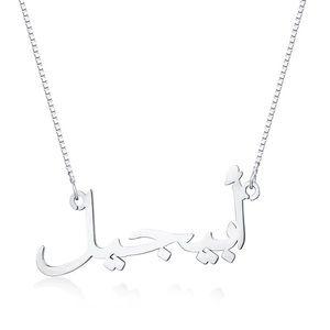 Jewelry - Arabic nameplates